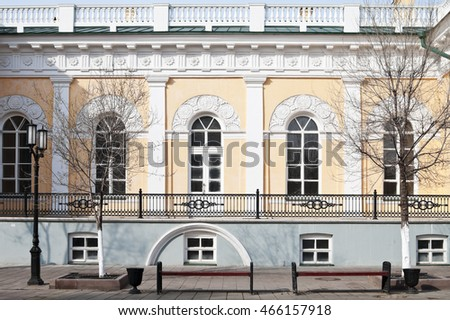 The building of the city administration of Orenburg. Russia. 14.04.2012
