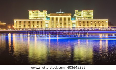 the building of the Defence Ministry on Frunze Embankment. the inscription on the building: the Ministry of Defense of the Russian Federation