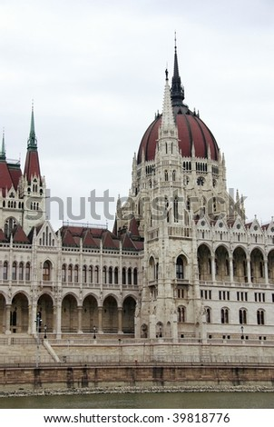 The building of the Hungarian parliament in Budapest - stock photo