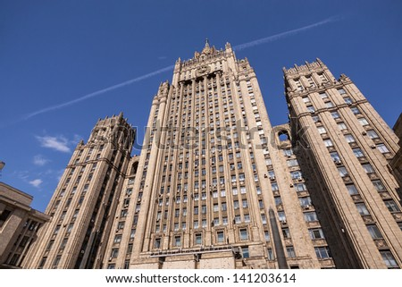 The building of the Ministry of Foreign Affairs of the Russian Federation