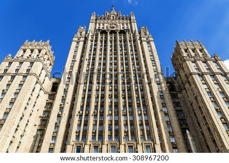 The building of the Ministry of Foreign Affairs of the Russian Federation - one of seven buildings included in the list of Stalin's skyscrapers. It was built from 1948 to 1953 - stock photo