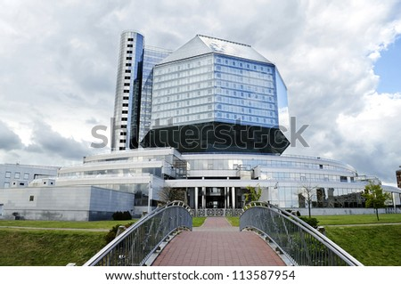 The building of the National library in Minsk, Belarus
