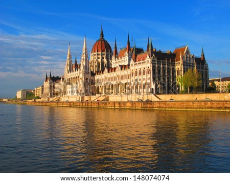 The building of the Parliament in Budapest, Hungary The Hungarian Parliament Building is the seat of the National Assembly of Hungary, one of Europe's oldest legislative buildings - stock photo