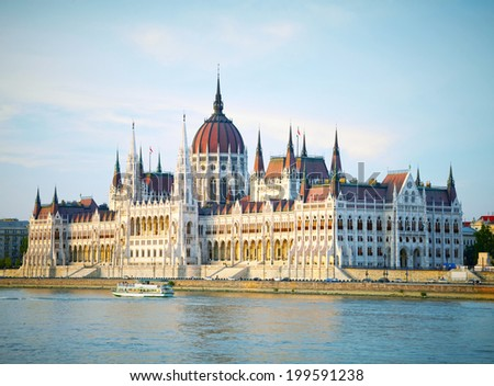 The building of the Parliament in sunset lights. Budapest, Hungary - stock photo