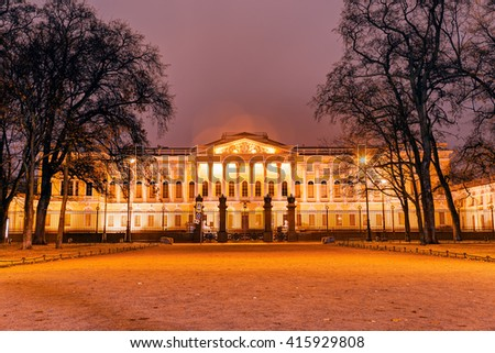 The building of the Russian Museum. Night. St. Petersburg.