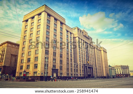 The building of the State Duma in Moscow - stock photo