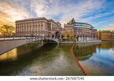 The building of the Swedish parliament at sunrise - stock photo