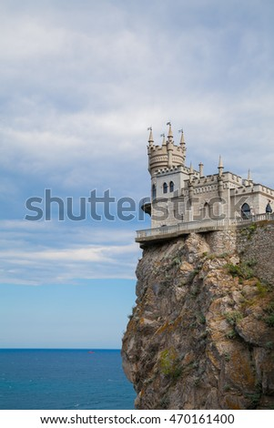 the Building on the cliff swallow nest in Yalta