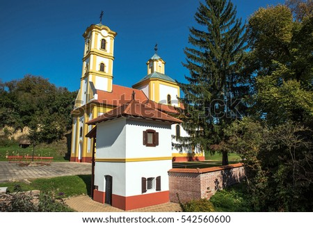 The buildings of Greek Catholic Monastery in Graboc, Hungary