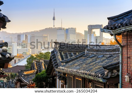 The Bukchon Hanok historic district in Seoul, South Korea. - stock photo