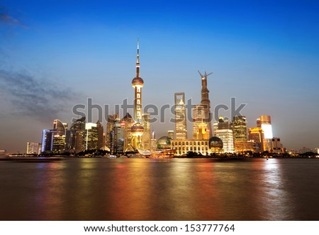 The Bund in Shanghai at Night - stock photo