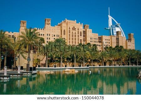 The Burj Arab as seen from the Madinat Jumeirah in Dubai, United Arab Emirates, - stock photo