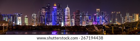 The business center of Doha, Qatar - stock photo