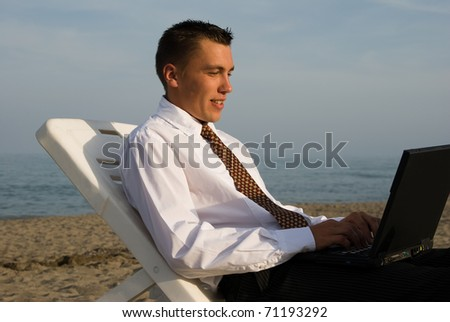 The businessman  has a rest - stock photo