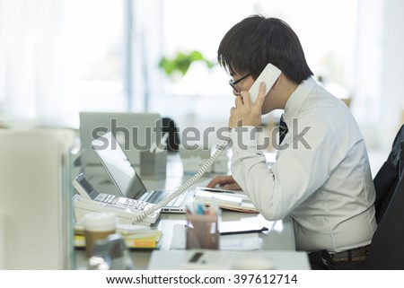 The businessman who calls - stock photo