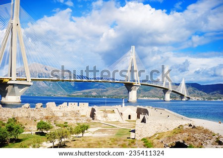 The cable bridge between Rio and Antirrio, Patra, Greece - stock photo