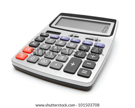The calculator. On a white background. - stock photo