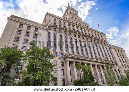 The Canada Life building on University Avenue in Toronto Canada. - stock photo