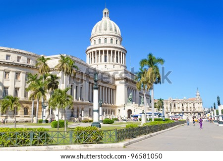 The Capitol in downtown of Havana, on a bright day - stock photo
