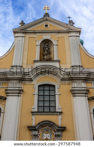 The Carmelites Church settled down in Gyor in 1697. Gyor (or Raab) - capital of Gyor-Moson-Sopron county and Western Transdanubia region. Hungary.