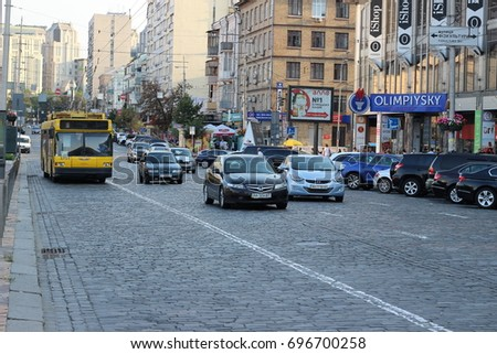 The cars are moving on the avenue, Kiev City, Ukraine, August 15, 2017