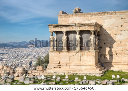 The Caryatids. Statues of young women. Classic architecture of ancient Greece - stock photo