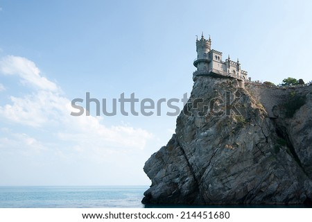 The castle on the rock beach Swallow's Nest.
