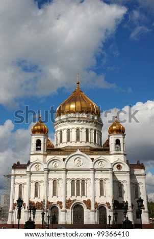 The Cathedral of Christ the Savior - stock photo