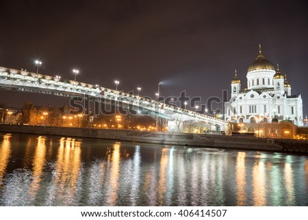 The Cathedral of Christ the Savior and Patriarchal bridge at night, Moscow, Russia.