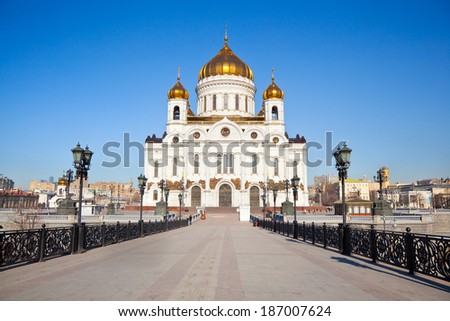 The Cathedral of Christ the Savior and the Patriarchal bridge, Moscow, Russia - stock photo