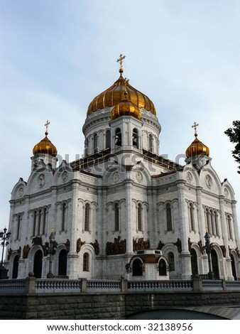 The Cathedral of Christ the Savior, Moscow Russia