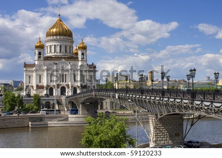 The Cathedral of Christ the Savior, Moscow 2010, Russia