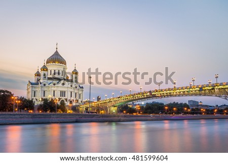 The Cathedral of Christ the Savior, Patriarshy bridge and Moskva-river at sunset