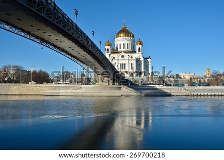The Cathedral Of Christ The Savior. Winter Moscow, the main temple of the capital, lit by the sun.
