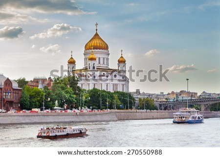 The Cathedral of Christ the Saviour - stock photo