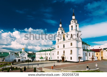 The Cathedral Of Holy Spirit In Minsk - The Main Orthodox Church Of Belarus And Symbol Of Capital - Minsk - stock photo