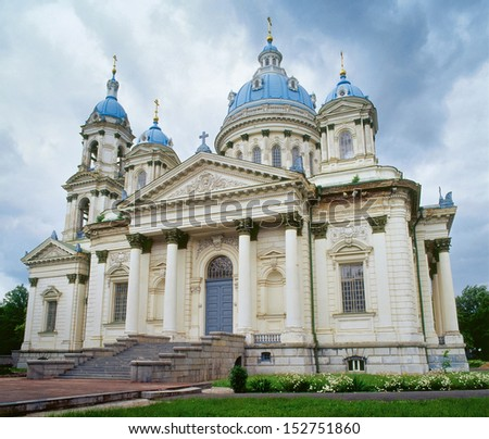The Cathedral of Holy Trinity in Sumy, Ukraine