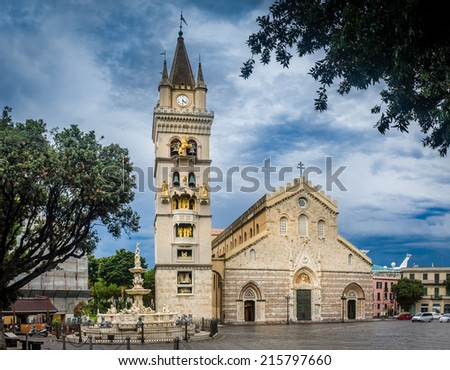 The cathedral of Messina. Sicily, Italy - stock photo
