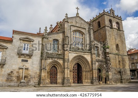 The Cathedral of Our Lady of the Assumption in Lamego, Portugal