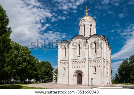 The Cathedral of Saint Demetrius is a cathedral in the ancient Russian city of Vladimir, Russia. UNESCO World Heritage Site. - stock photo