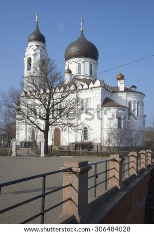 The Cathedral of St. Michael the Archangel on a spring day. Oranienbaum - stock photo