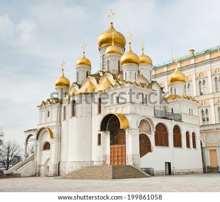 The Cathedral of the Annunciation (Blagoveschensky sobor), Cathedral Square of the Moscow Kremlin, Russia