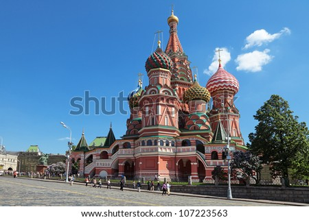 The Cathedral of the Protection of Most Holy Theotokos on the Moat or Pokrovsky Cathedral - also known as the Cathedral of St. Vasily the Blessed. Red Square, Moscow, Russia