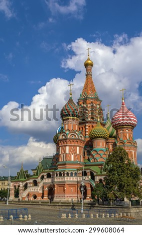 The Cathedral of Vasily the Blessed, commonly known as Saint Basil Cathedral, is a church in Red Square in Moscow, Russia. - stock photo