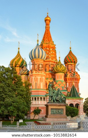 The Cathedral of Vasily the Blessed commonly known as Saint Basil's Cathedral, is a church in the Red Square in Moscow, Russia