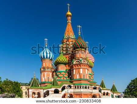 The Cathedral of Vasily the Blessed, commonly known as Saint Basil's Cathedral, is a former church in Red Square in Moscow, Russia.  - stock photo