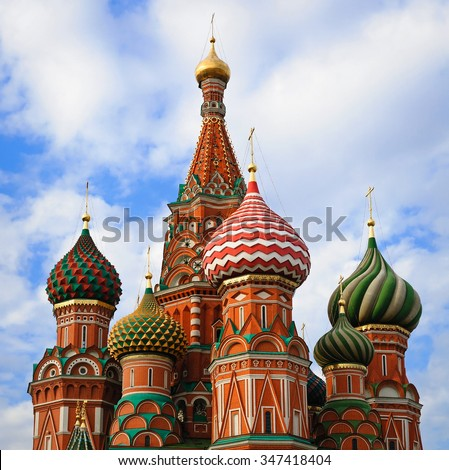 The Cathedral of Vasily the Blessed in Red Square, Moscow, Russia - stock photo