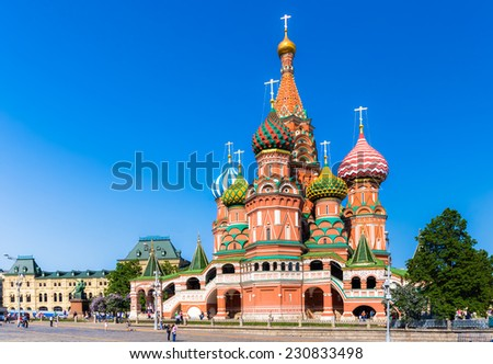 The Cathedral of Vasily the Blessed on the Red Square in Moscow. A world famous landmark. It was built from 1555�¢??61 on orders from Ivan the Terrible and commemorates the capture of Kazan. - stock photo