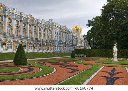 The Catherine Palace, located in the town of Tsarskoye Selo (Pushkin), St. Petersburg, Russia