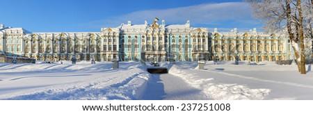 The Catherine Palace, Tsarskoye Selo, Pushkin, Saint Petersburg, Russia - stock photo